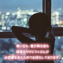 福岡美塾リペール年末年始も営業